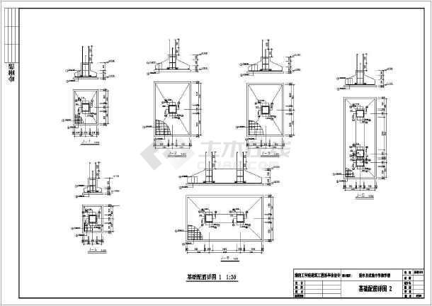 四层框架结构教学楼毕业设计-图二