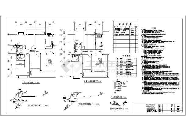 点击查看多层建筑给排水设计cad图,含设计说明第1张大图