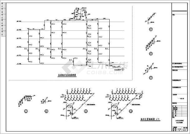 点击查看某中学五层实验楼给排水施工图,共7张第2张大图