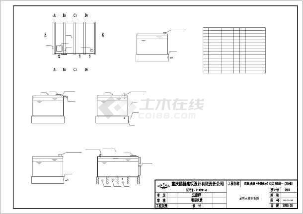 点击查看某六层住宅给排水施工图,含设计说明第1张大图