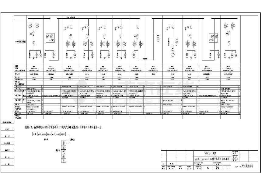 某住宅小区工程用电13台高压环网柜电气图-图一