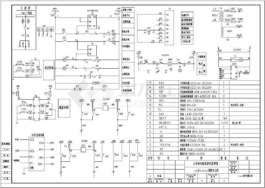 某住宅小区工程用电13台高压环网柜电气图-图二