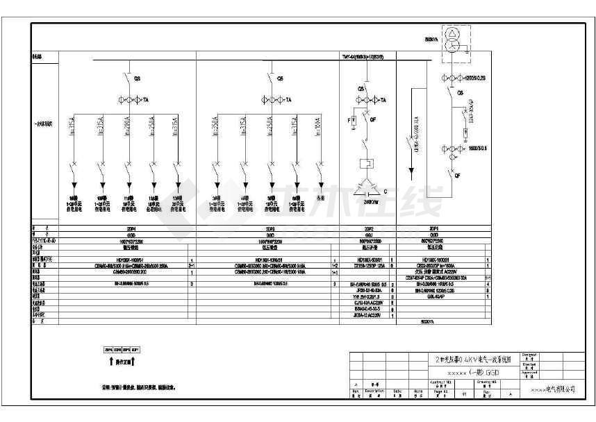 某小区二期工程配电30台低压柜电气设计图-图一