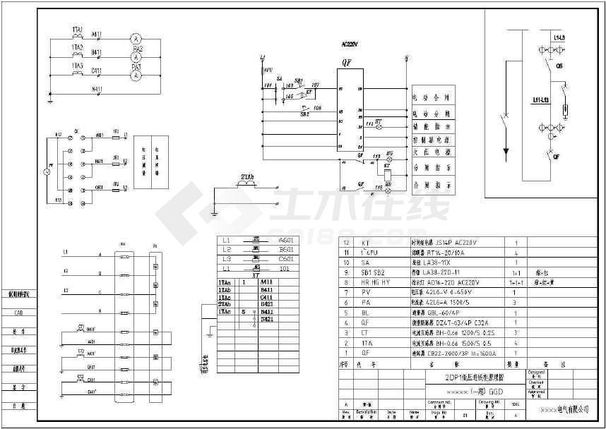 某小区二期工程配电30台低压柜电气设计图-图二