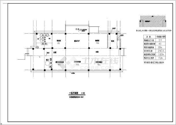 某三层框架结构文化站建筑施工图(建筑面积1095平方米)-图一