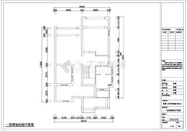 点击查看别墅装修设计全套施工图第2张大图