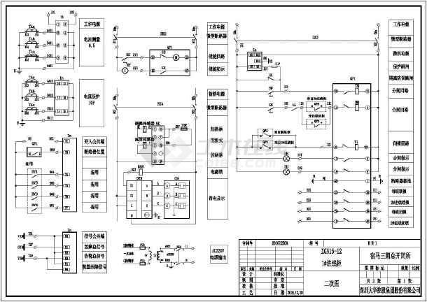 宿马三期 电气图纸全套-图二