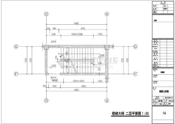 某两层框架结构自建房设计图  建筑面积:320平方米  占地面积:160.2平方米-图二