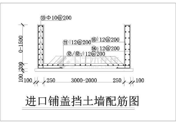 水利项目2.0m、1.5m溢洪道建筑图  桥梁工程跨度5m、7m、8m-图二
