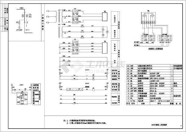 某初级中学10kV变电所电气施工图 -图一