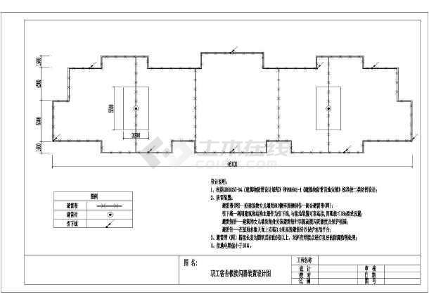 点击查看某学校综合防雷工程电气施工图第1张大图