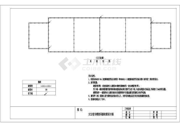 点击查看某学校综合防雷工程电气施工图第2张大图