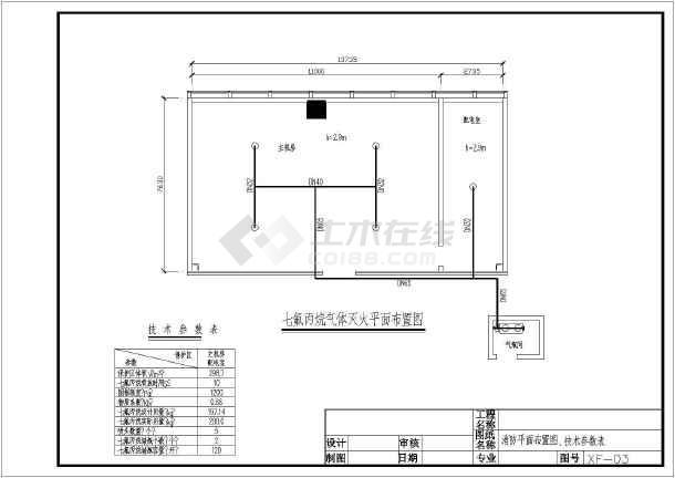 点击查看某机房项目电气设计cad竣工图第2张大图