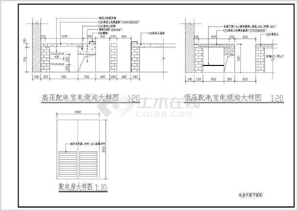 点击查看某配电房及设备基础布置电气设计图第2张大图