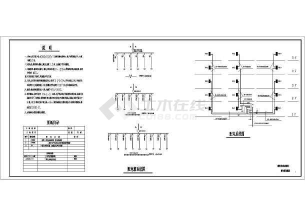 某五层招待所电气设计平面图-图一