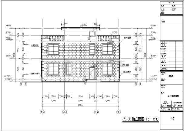 某框架结构自建别墅设计图  单体建筑面积:320平方米 基底占地面积:160平方米-图二