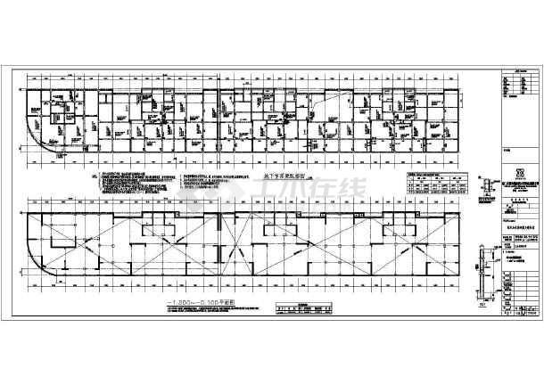 点击查看某地上十五层框架结构住宅楼结构图纸第1张大图