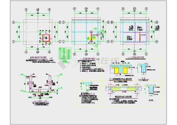 """某市科研办公综合楼""""结构加固""""设计图-图二"""