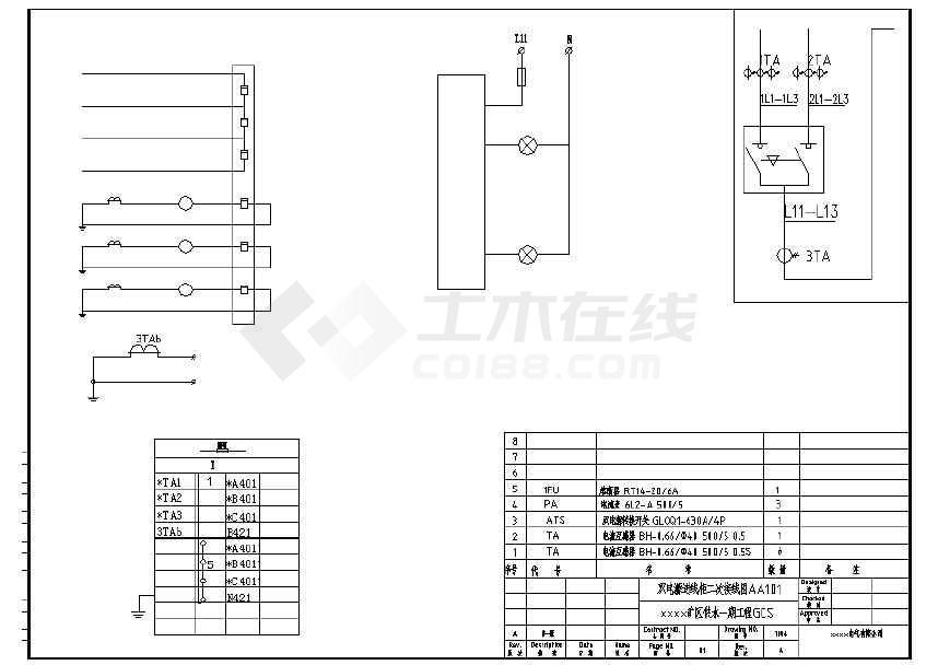 点击查看某矿区供水工程配电4台抽屉柜电气设计图第2张大图