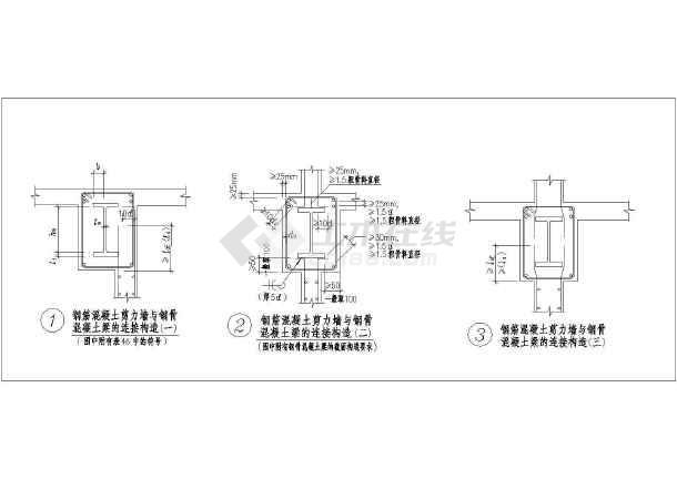 点击查看钢筋混凝土剪力墙与钢骨混凝土梁的连接构造CAD详图第1张大图