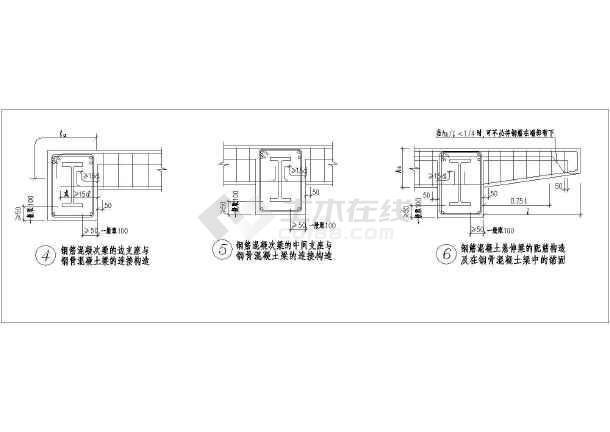 点击查看钢筋混凝土剪力墙与钢骨混凝土梁的连接构造CAD详图第2张大图