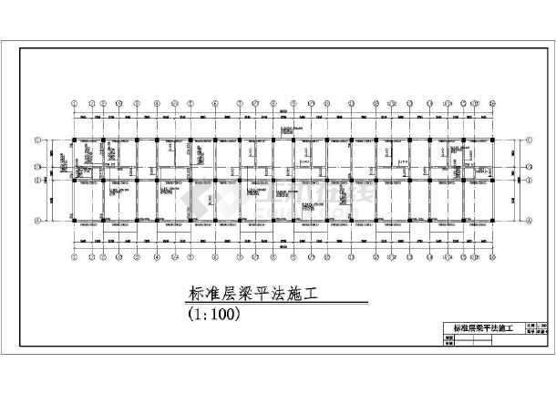 某综合楼结构施工CAD图纸-图二