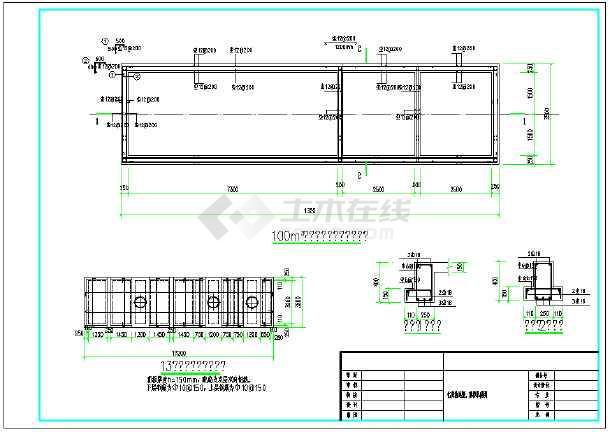 点击查看100方钢筋混凝土化粪池建筑结构图第2张大图