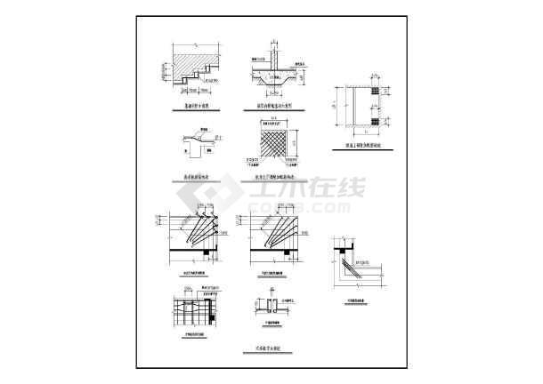 某框架结构板的构造节点详图-图二