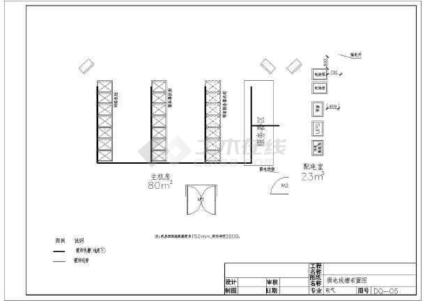 机房项目电气设计cad竣工图-图一
