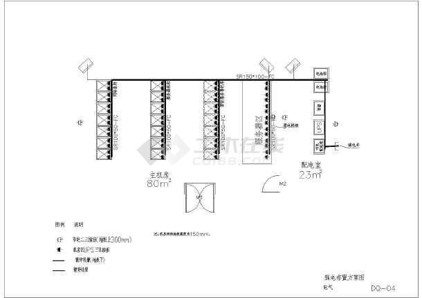 机房项目电气设计cad竣工图-图二