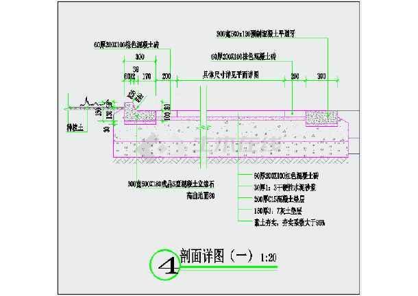 点击查看某小区停车位CAD施工详图第1张大图
