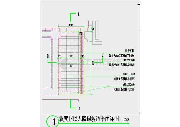 某小区内无障碍坡道CAD施工图-图一