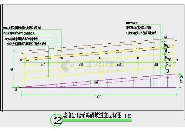 某小区内无障碍坡道CAD施工图-图二