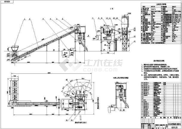 砼搅拌站CAD设计详图  150和120两种型号-图一