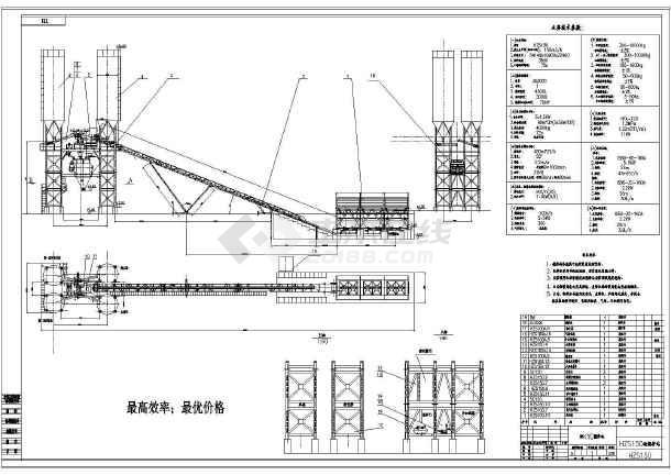 砼搅拌站CAD设计详图  150和120两种型号-图二