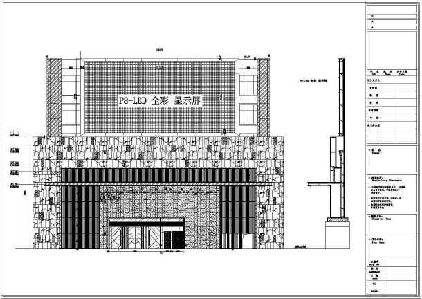 LED屏幕钢架结构施工图-图一
