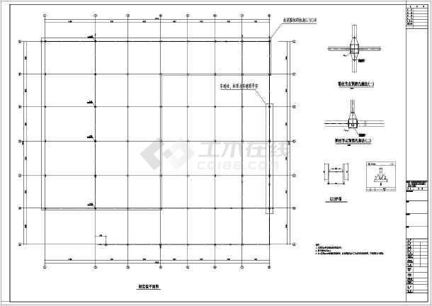 点击查看最全组合楼板钢结构设计结构施工图第1张大图