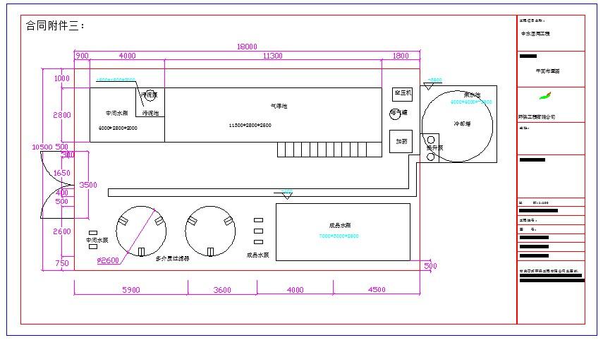污水处理中水回用的平面布置与工艺流程图图片1