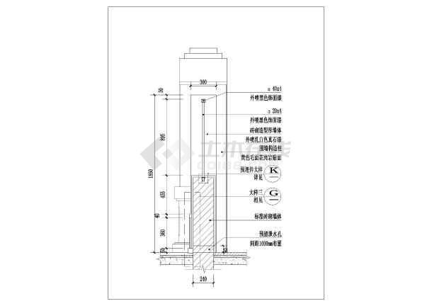 某小区围墙标准段设计详图-图二