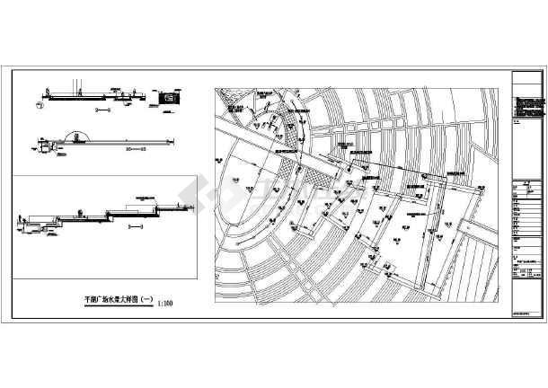 重庆某广场给排水设计详图-图二