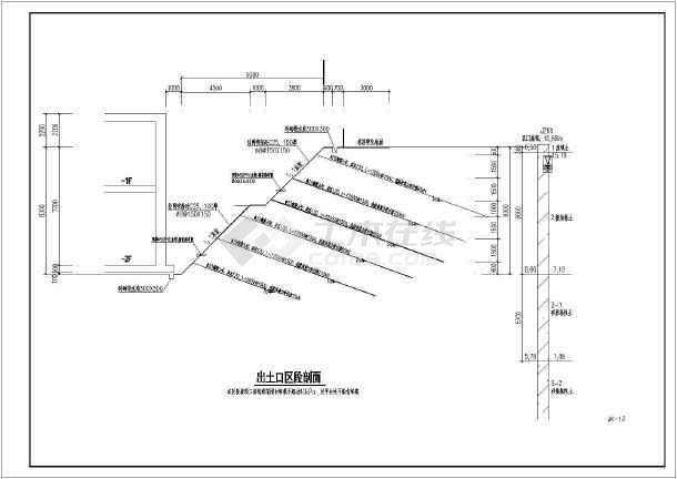 点击查看粤西某商业广场基坑支护设计图第2张大图