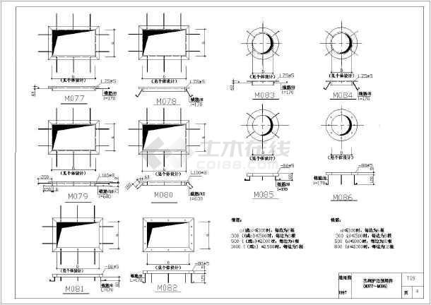 [节点详图]某抗压、抗碱预埋件图集CAD版-图一