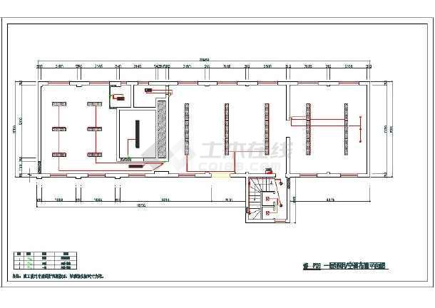 伞坝社区居家养老中心装修工程--电气-图二