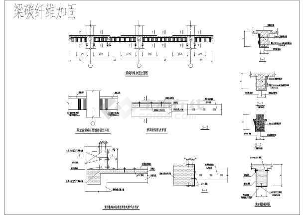 混凝土加固、砌体加固详图整理-图一