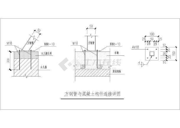 混凝土加固、砌体加固详图整理-图二