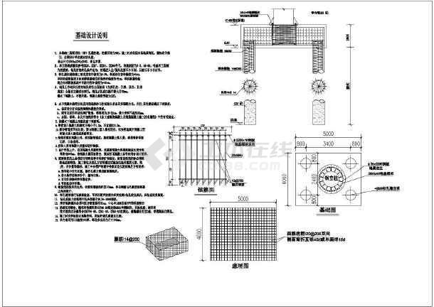 点击查看某钢结构广告牌设计施工图(主体高度21米)第2张大图