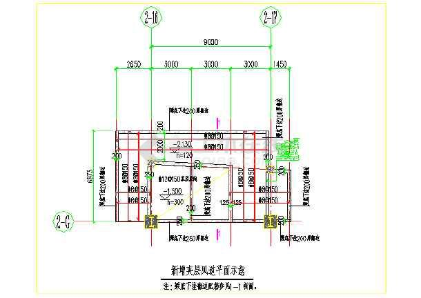 某商贸中心改扩建加固工程设计图-图二