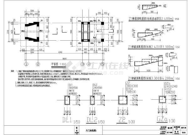 点击查看不锈钢电动伸缩门大门建筑结构施工图第2张大图