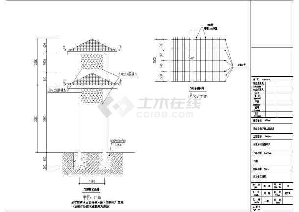 园林防腐木(凉亭、长廊、门楼)施工设计图-图一