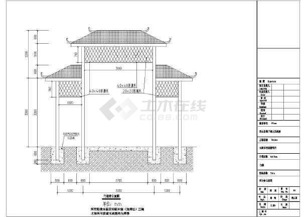 园林防腐木(凉亭、长廊、门楼)施工设计图-图二